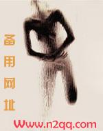 长欢(1V1,剧情H)