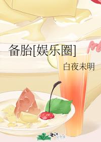 欲速不达(校园h)